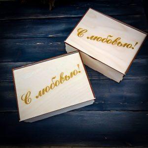 Наборы в подарочной коробке